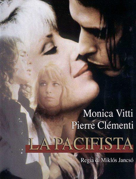 Пацифистка - La pacifista