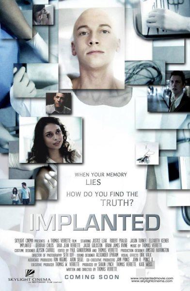 Имплант - Implanted