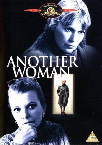 Другая женщина - Another woman