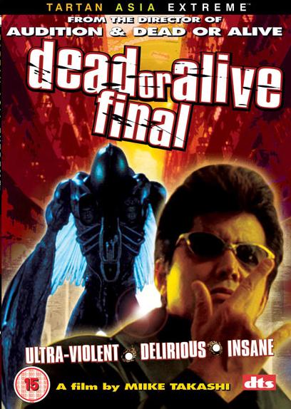 Живым или мертвым 3 - Dead or Alive- Final