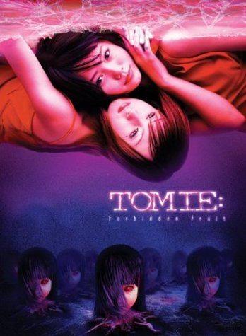 Томиэ: Последняя глава – Запретный плод - Tomie- Saishuu-sho - kindan no kajitsu