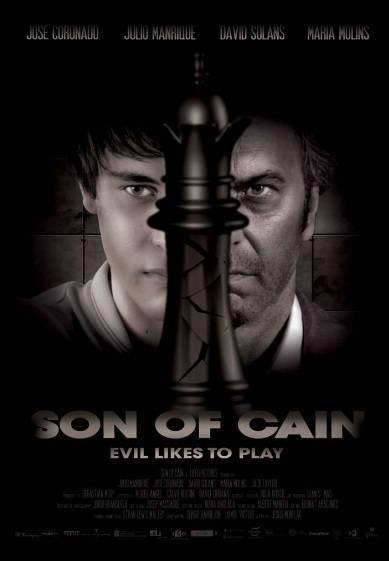 Сын Каина - Fill de Cain