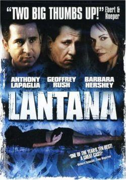 Лантана - Lantana