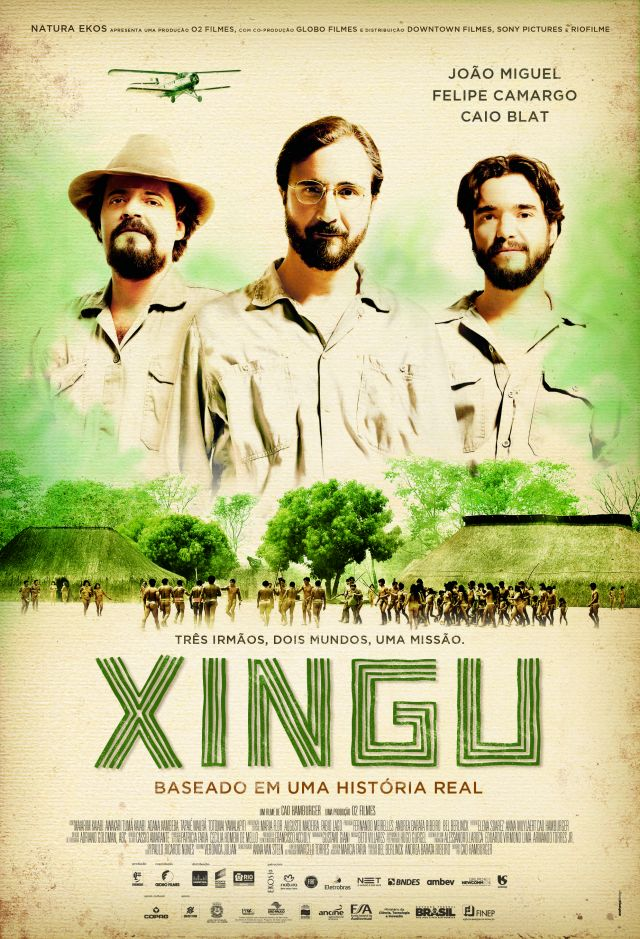 Шингу - Xingu