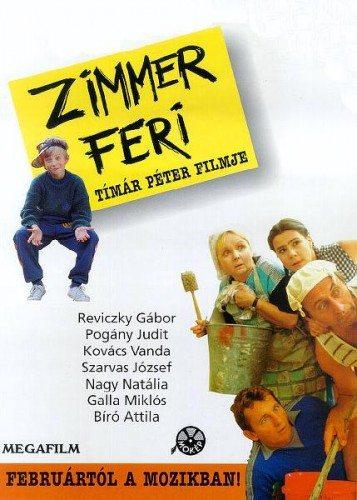 Комната Фери - Zimmer Feri