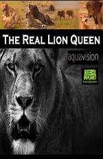 Королева-львица - The Real Lion Queen