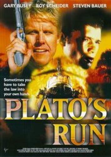 В бегах - Plato's Run