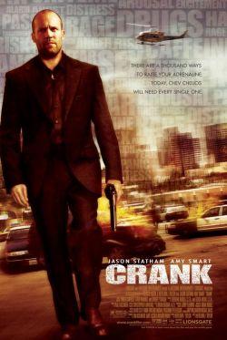 ��������� - Crank