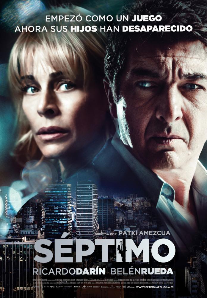Седьмой этаж - Septimo