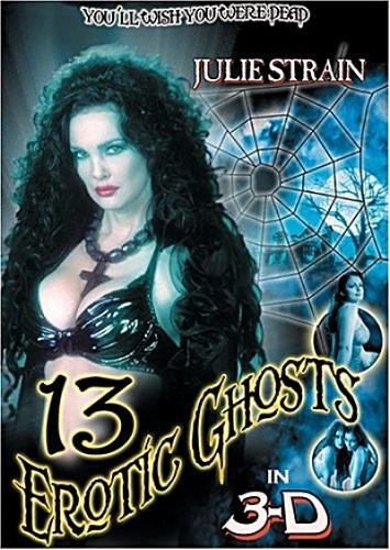 13 эротических призраков - 13 Erotic Ghosts