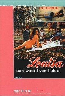 �����, ����� ����� - Louisa, een woord van liefde