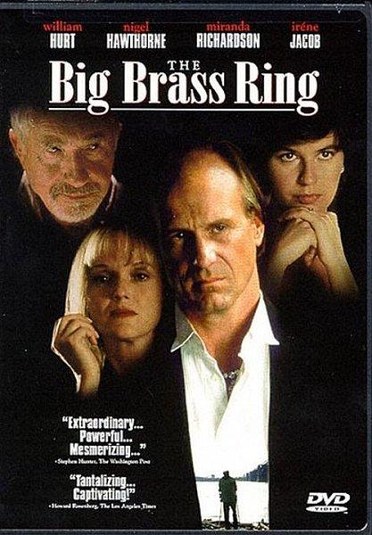 Неопровержимые улики - The Big Brass Ring