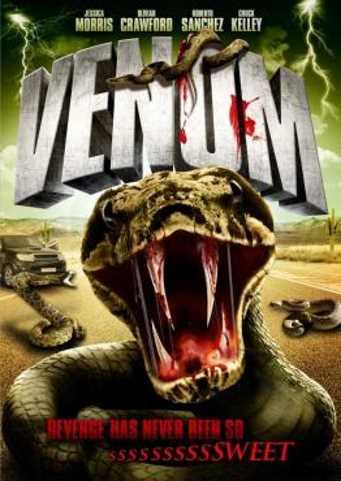 Отравленные души - Venom