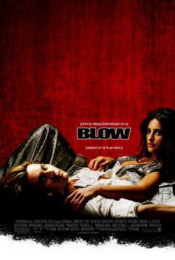 ������ - Blow