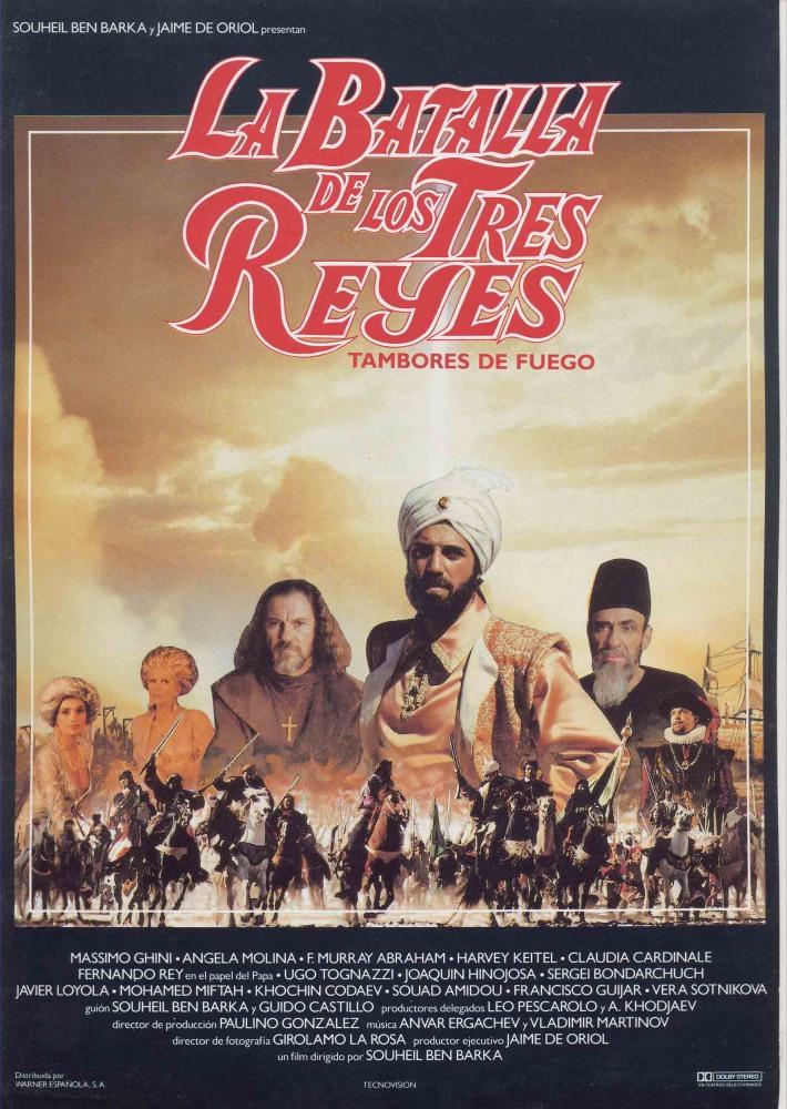 Битва трех королей - La batalla de los Tres Reyes