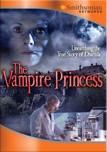 Княгиня вампиров - The Vampire Princess
