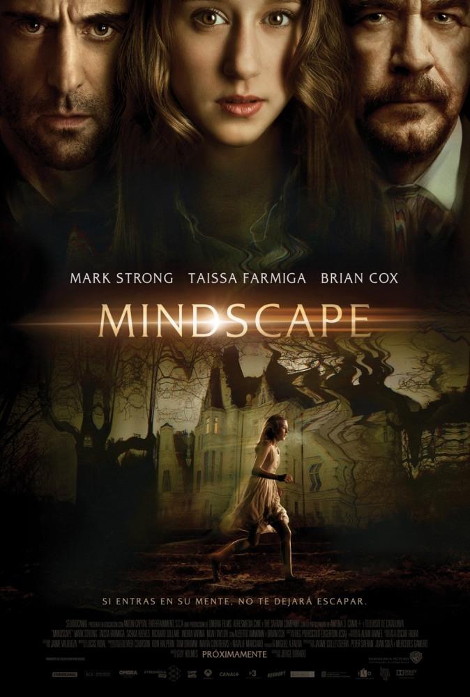 Экстрасенс 2: Лабиринты разума - Mindscape