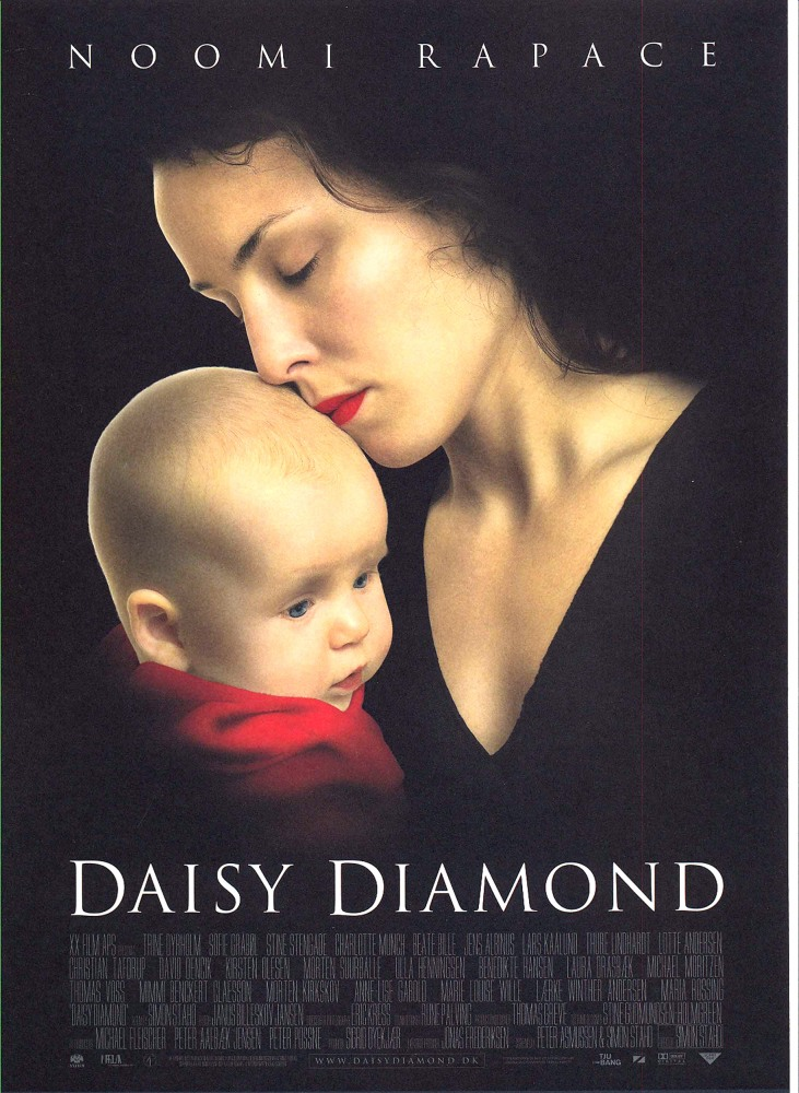 Дэйзи Бриллиант - Daisy Diamond
