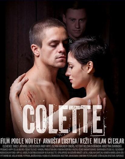 Колетт - Colette