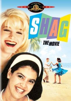 Отрыв - Shag