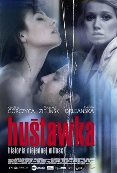 Качели - Hustawka