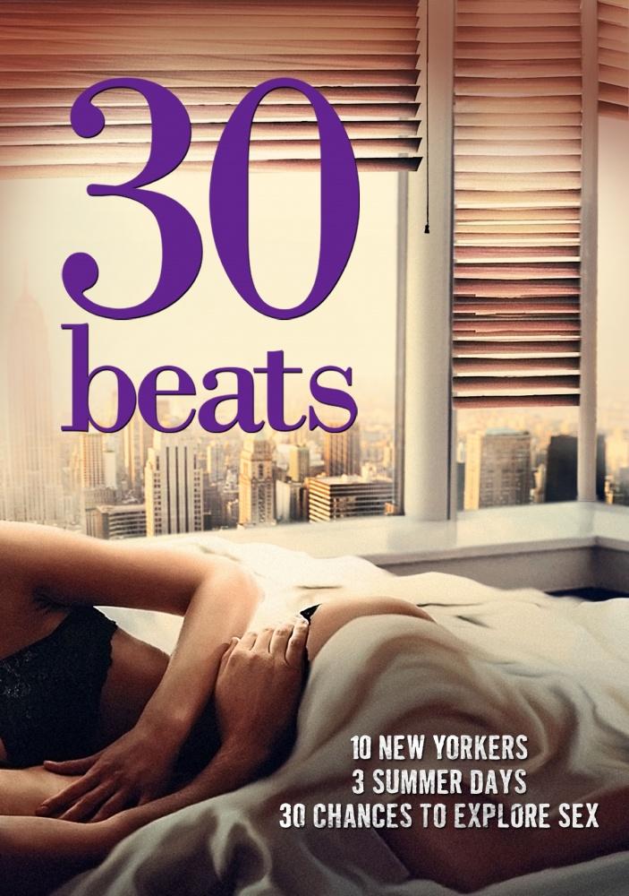 30 ударов - 30 Beats