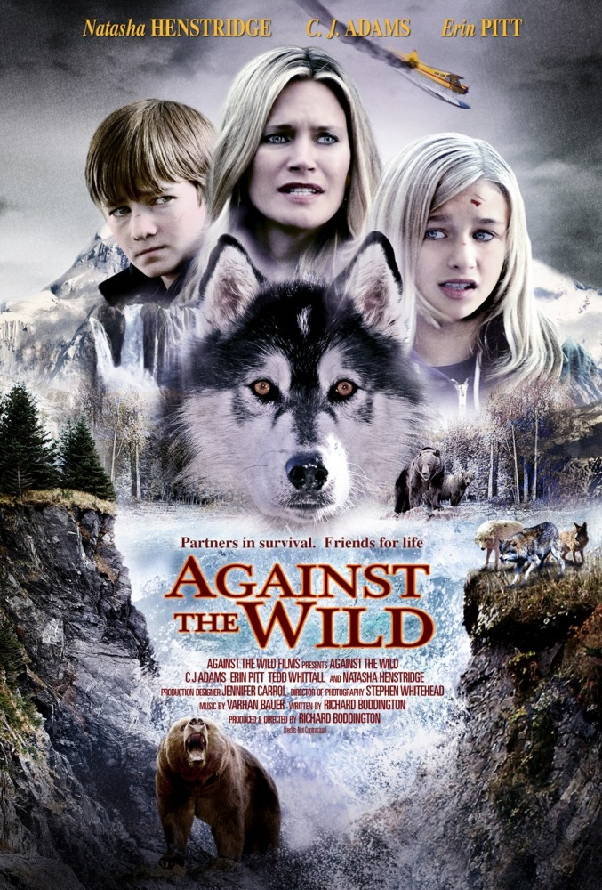������ ������� - Against the Wild