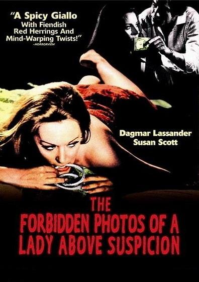 Запретные фото леди вне всяких подозрений - Le foto proibite di una signora per bene