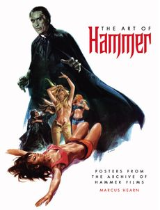 ��� ������ ������� - World of Hammer Studios