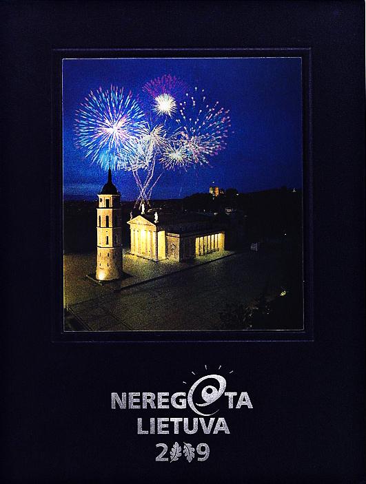 Невиданная Литва - NeregД—ta Lietuva