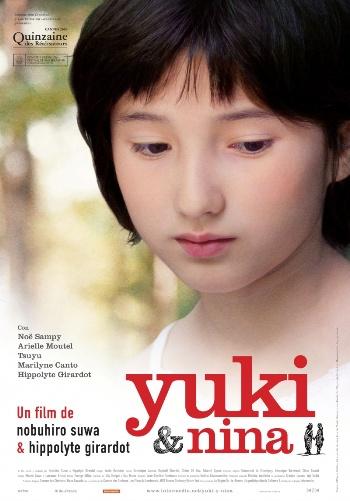 Юки и Нина - Yuki and Nina