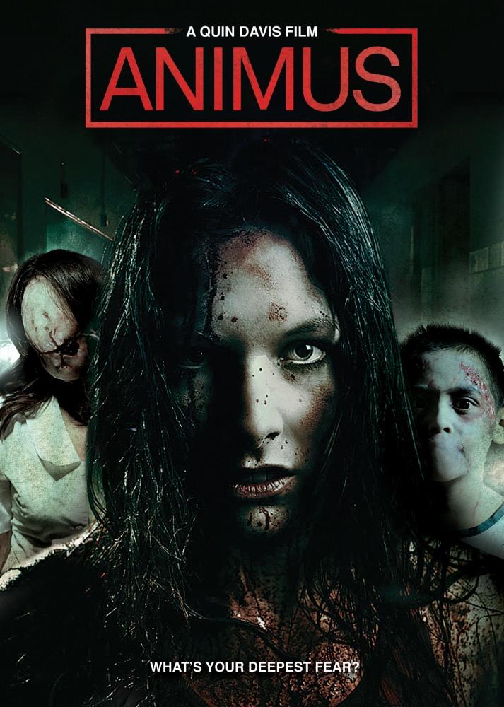Враждебный - Animus
