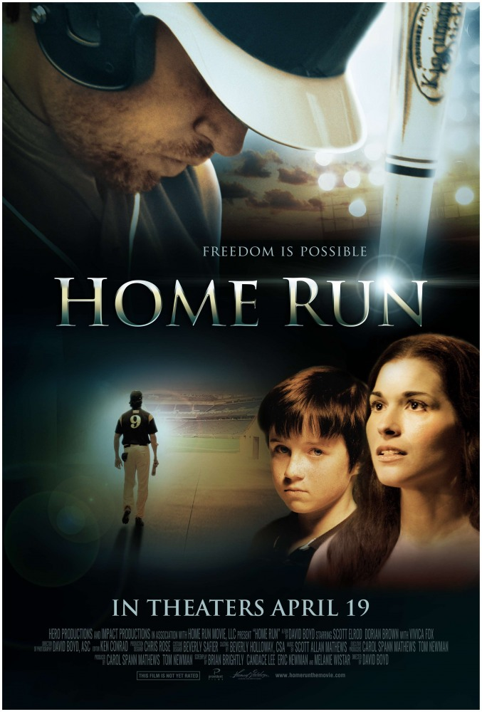 Хоум Ран - Home Run