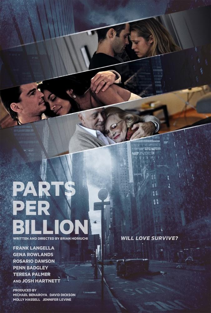 Одна миллиардная доля - Parts Per Billion