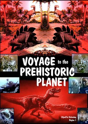 ����������� �� �������������� ������� - Voyage to the Prehistoric Planet