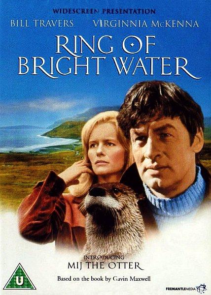 Круг чистой воды - Ring of Bright Water