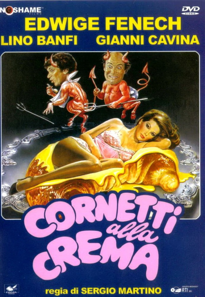 Рожки с кремом - Cornetti alla crema