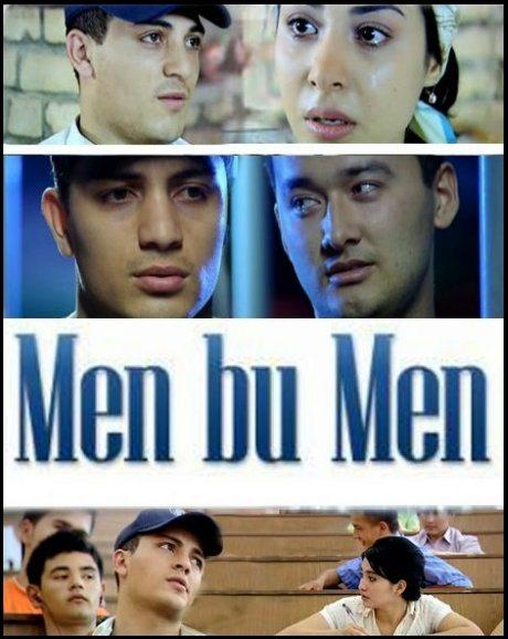 Я - это Я - Men bu Men