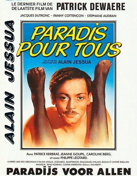 Рай для всех - Paradis pour tous