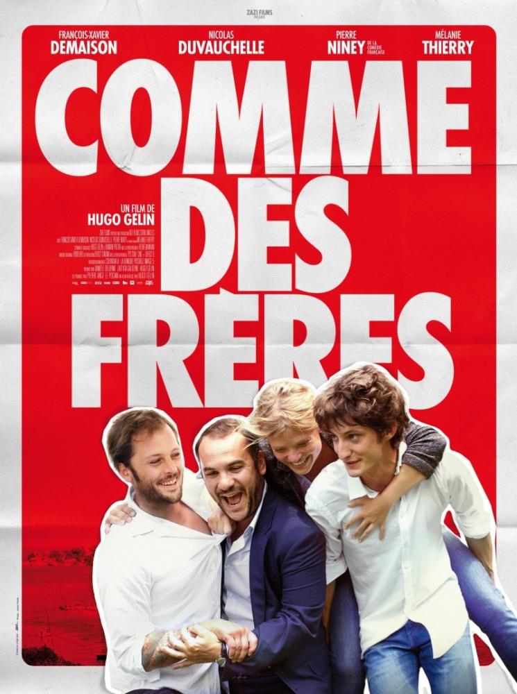Как Братья - Comme des freres
