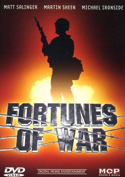 Фортуна войны - Fortunes of War