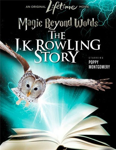 Магия слов: История Дж.К. Роулинг - Magic Beyond Words- The JK Rowling Story