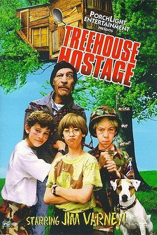 Домашнее задание - Treehouse Hostage