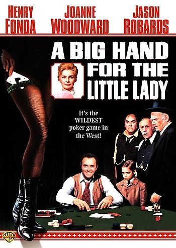 ������� ��� ��� ��������� ���� - A Big Hand for the Little Lady