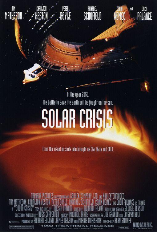Солнечный кризис - Solar Crisis
