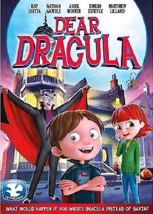 Письмо Дракуле - Dear Dracula