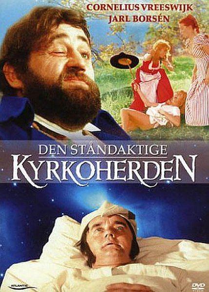 Похотливый викарий - Kyrkoherden