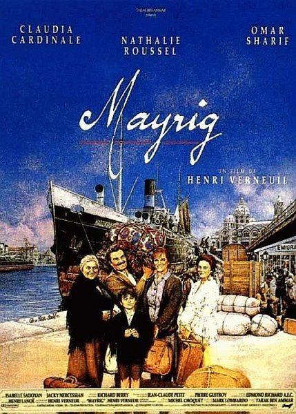 ���� - Mayrig