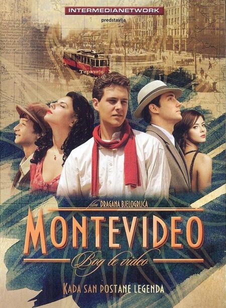 Монтевидео: Божественное видение - Montevideo, Bog te video!