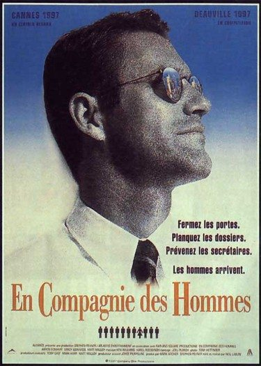 В компании мужчин - In the company of men